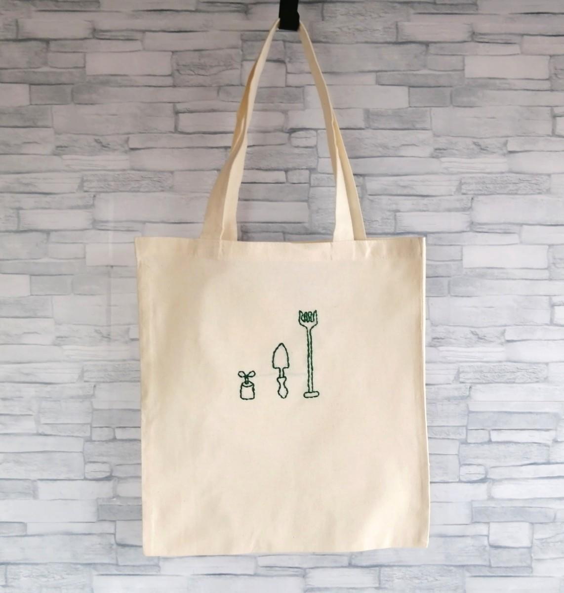 ハンドメイド ガーデニング 緑 手縫いの刺繍 トートバッグ ショルダーバッグ レッスンバッグ エコバッグ 生成り コットン