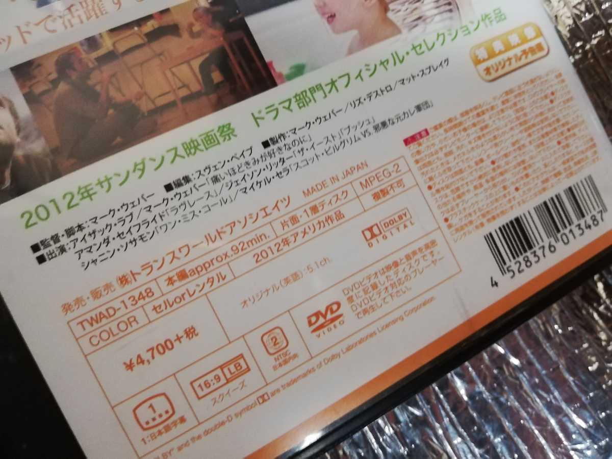 パパ、アイ、ラブ、ユー DVD 中古レンタル落ちケース傷みあります_画像4
