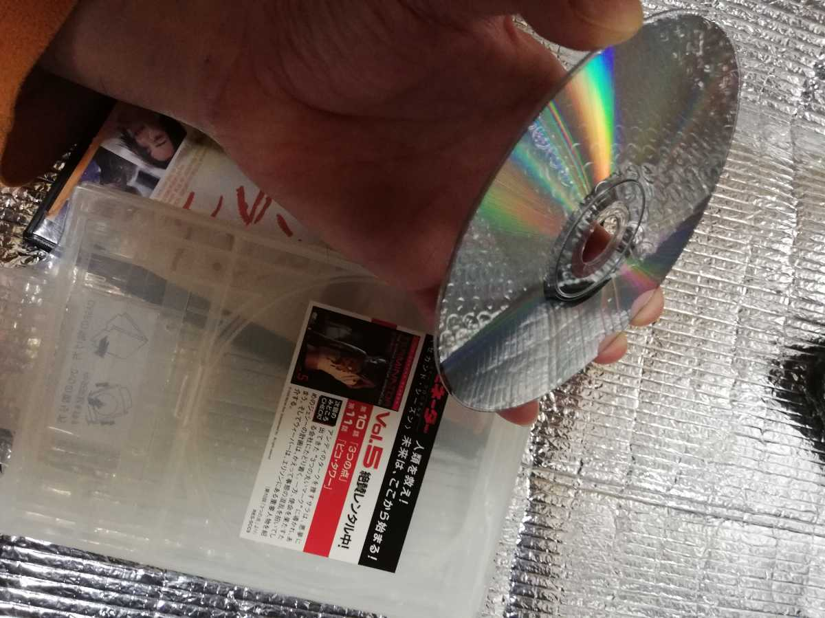 パパ、アイ、ラブ、ユー DVD 中古レンタル落ちケース傷みあります_画像9