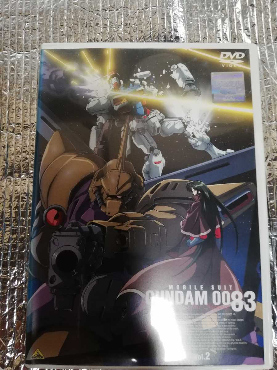 機動戦士ガンダム0083 vol. 2 DVD 中古レンタル落ち