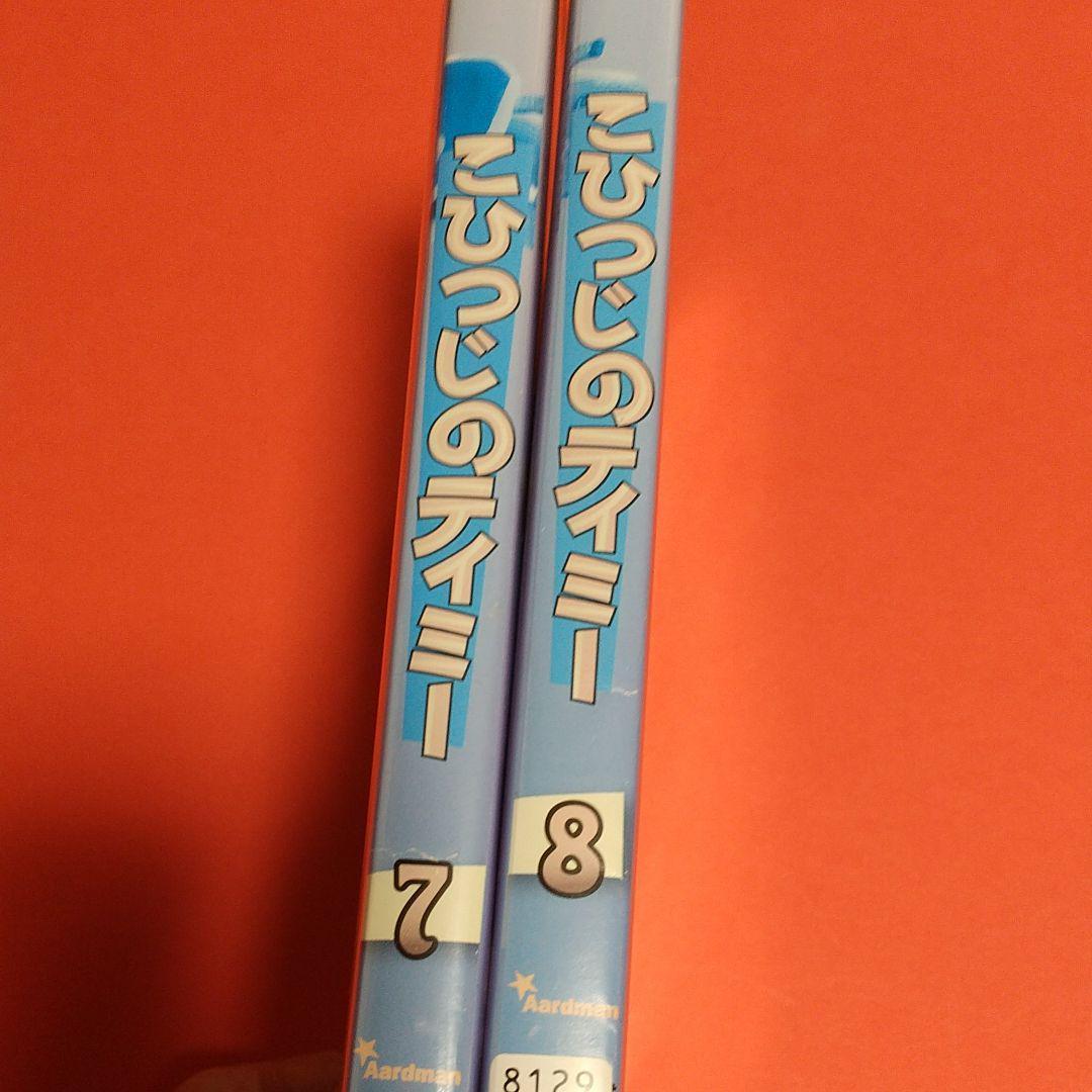 キッズアニメ・映画「こひつじのテイミー 7&8 」全2巻セット【レンタル版】