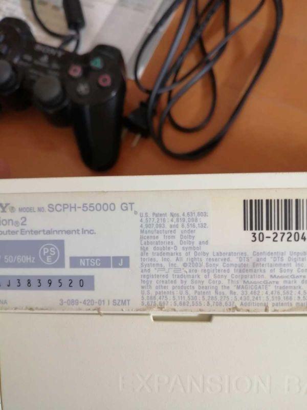 美品 SONY すぐ遊べる PS2(SCPH-55000GT) PlayStation2 白 ホワイト メモリーカード.説明書付 ホコリフィルター 動作確認済 ドラゴンボール_画像2