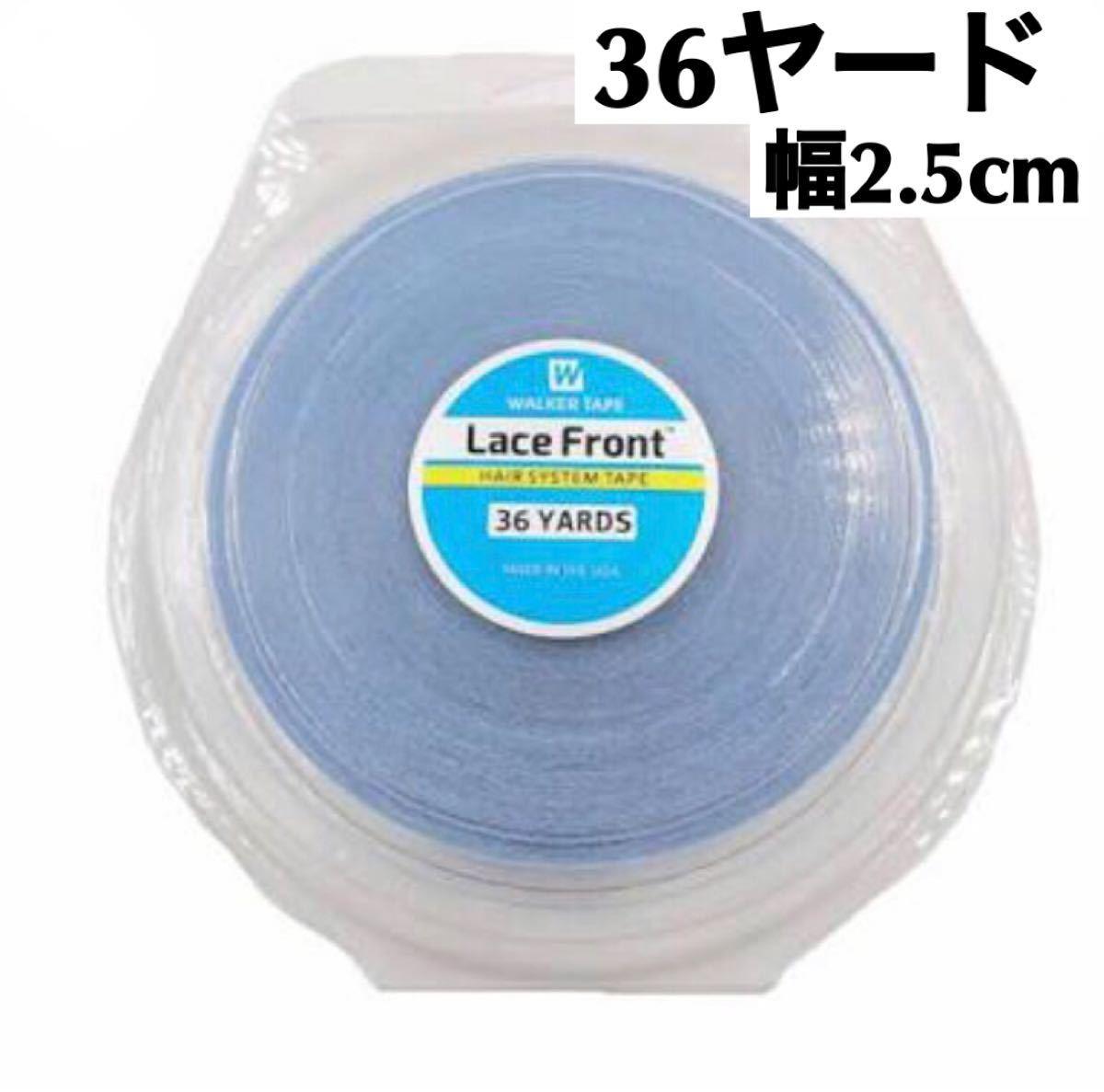 大容量!36ヤード×幅約2.5cm レース用超強力両面テープ ウィッグ エクステ かつら用 ブルーテープ