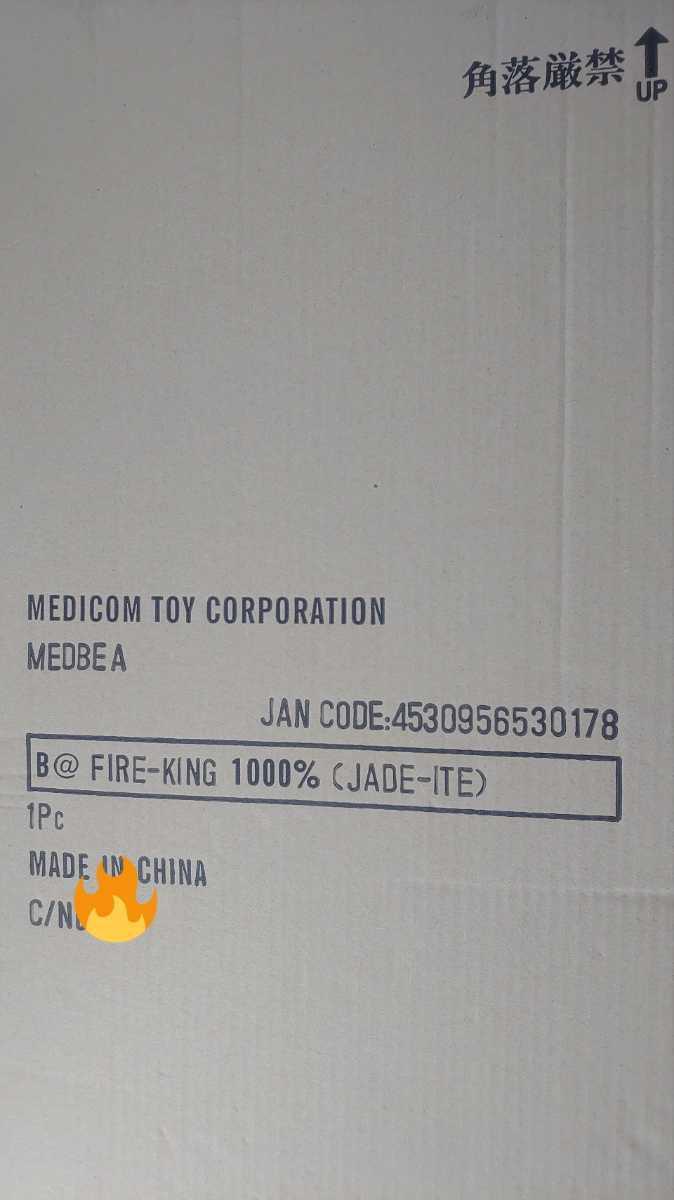送料込み★新品★ベアブリック 1000% ★BE@RBRICK Fire KingファイヤーキングJADE-ITE bape mika medicomtoy kaws gone 700mm