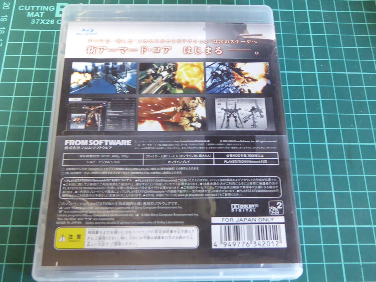 PS3 ARMORED CORE4 アーマードコア4 FROM SOFTWARE 200306102