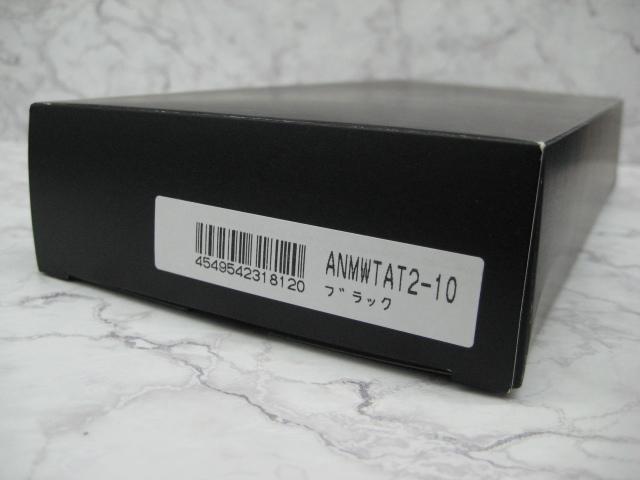【送料込】アクネオ(ACUNEO)「レザーラウンドファスナー財布」未使用品(定価14300円相当品)_画像9
