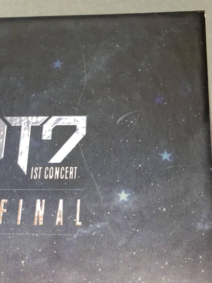 【中古DVD】 GOT7 1st concert FLY IN SEOUL FINAL 【韓国盤】_画像7