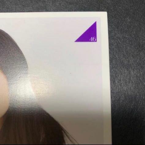 乃木坂46 齋藤飛鳥 ポストカード