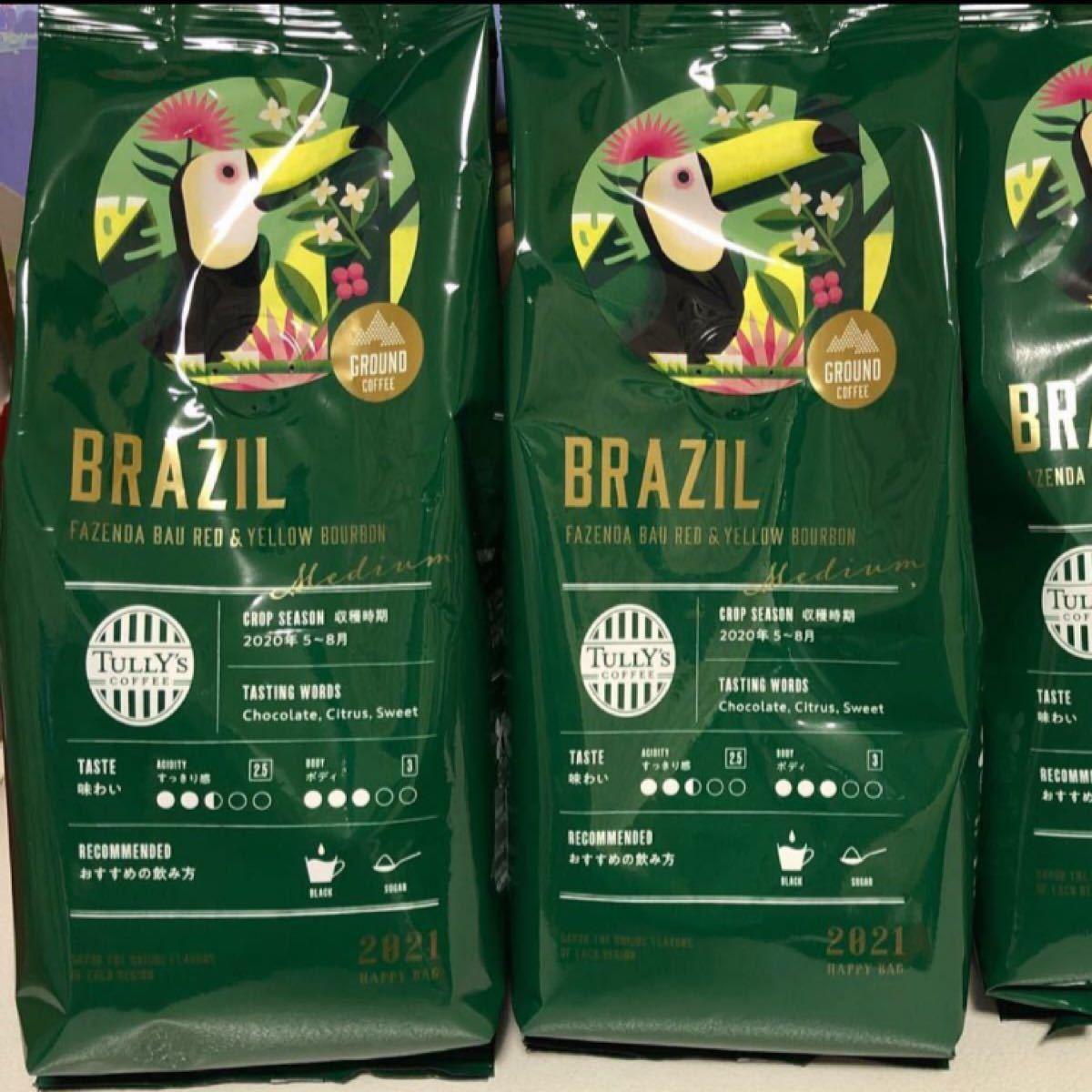 送料無料 コーヒー豆 タリーズコーヒー ブラジル 粉