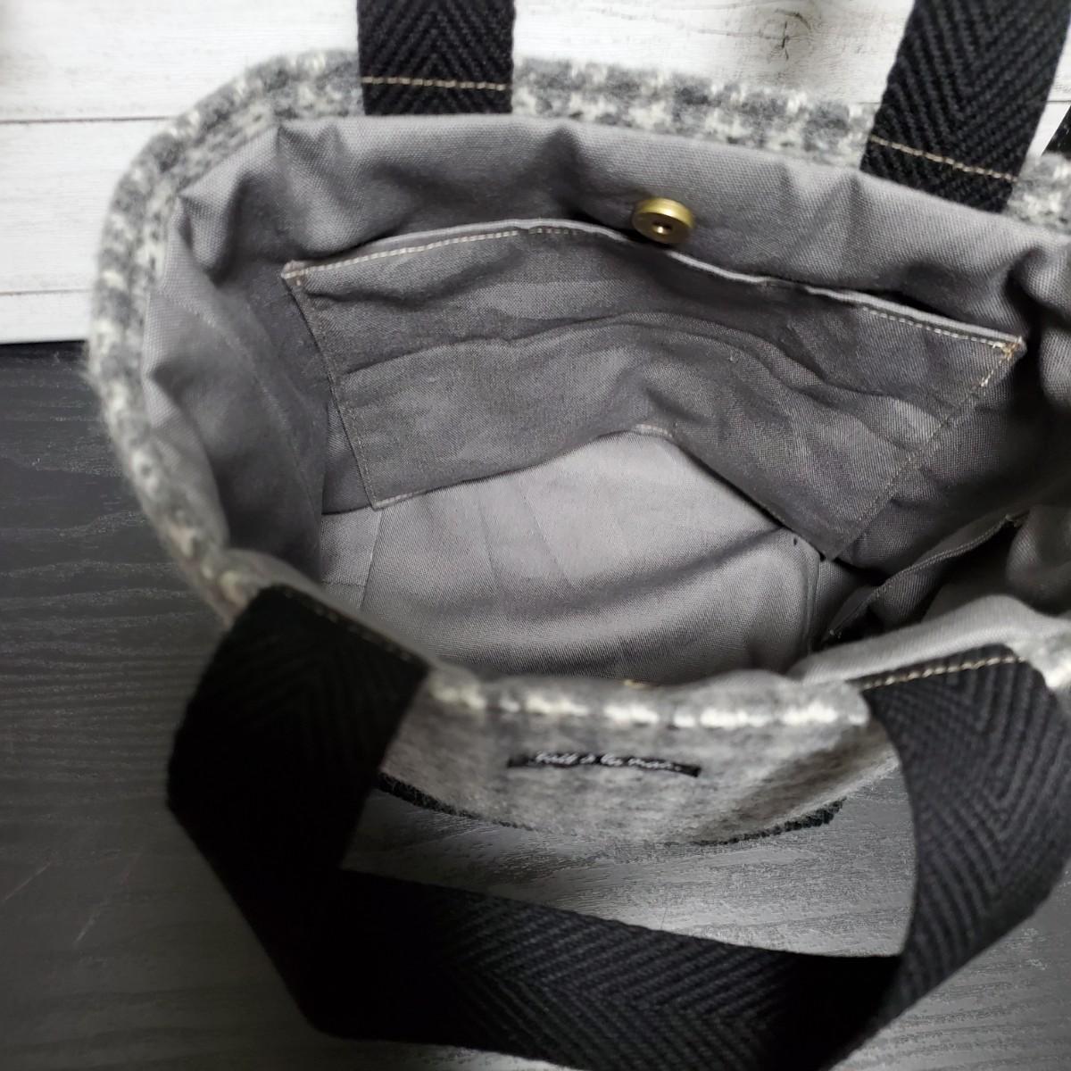 ミニトートバッグ『ウール混 グレーツイード×黒コーデュロイ』