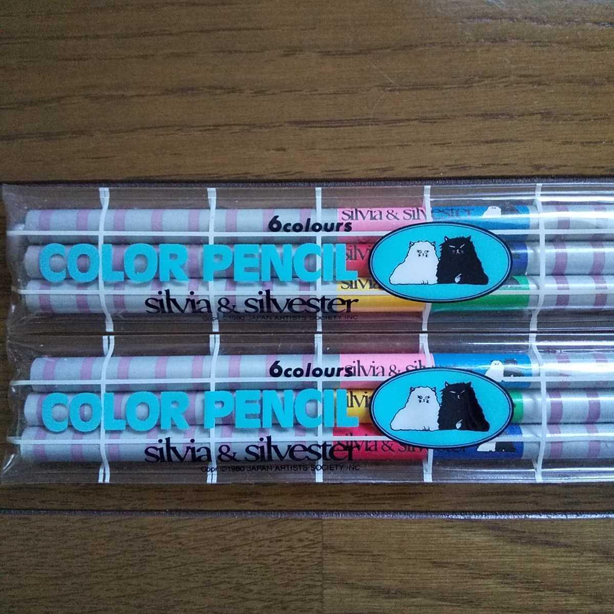 文具店在庫品☆コーリン【シルビア&シルベスター】色鉛筆セット(3本入り・6色)×2個☆