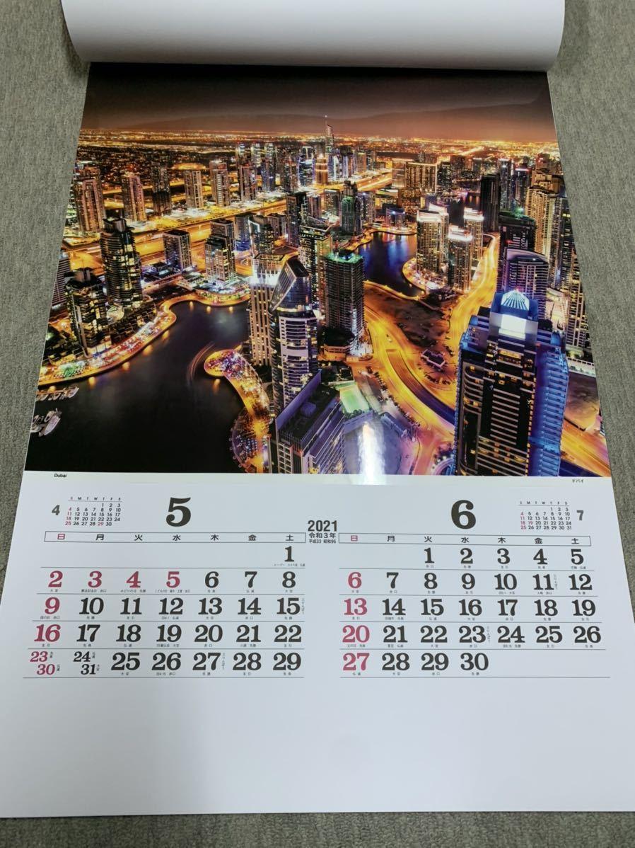 2021 イルミネーション カレンダー 夜景 フイルムカレンダー 高級_画像2