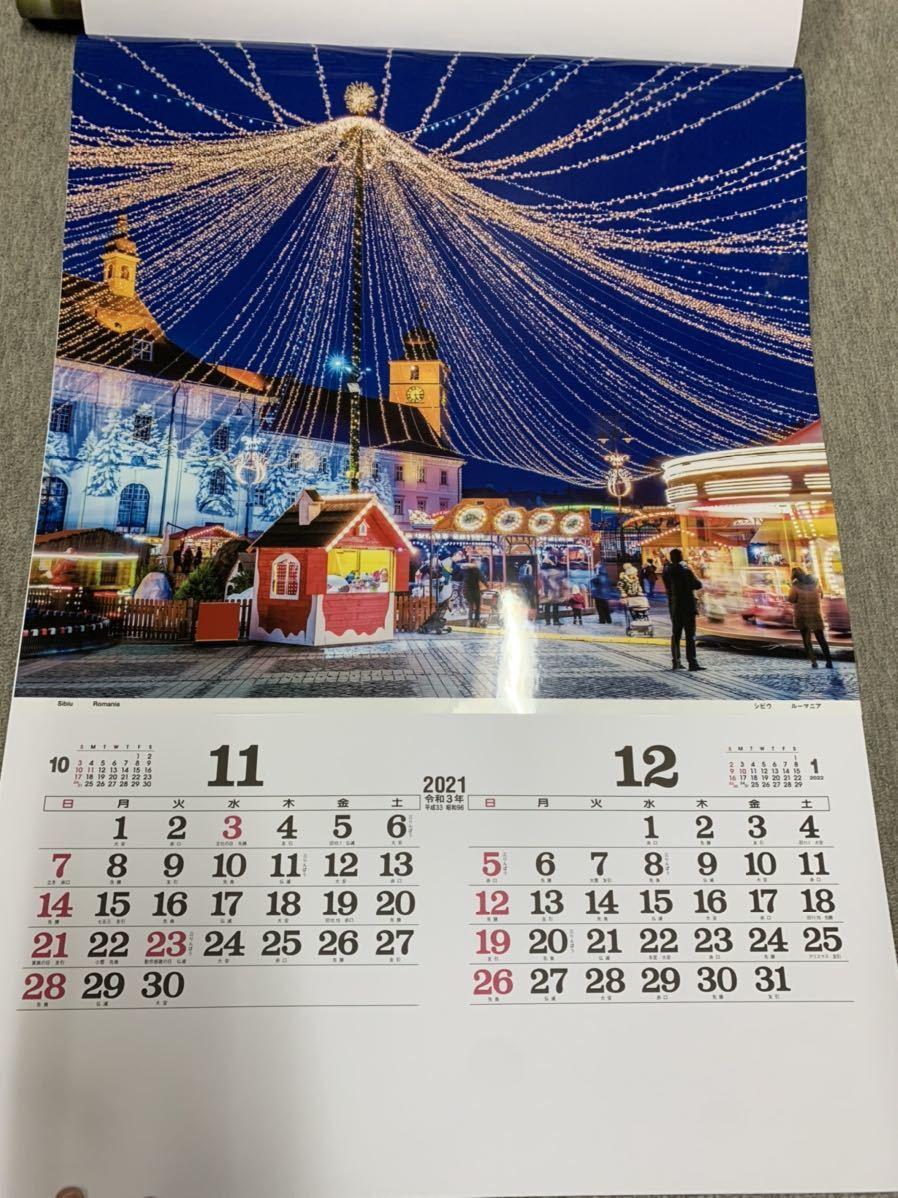 2021 イルミネーション カレンダー 夜景 フイルムカレンダー 高級_画像3