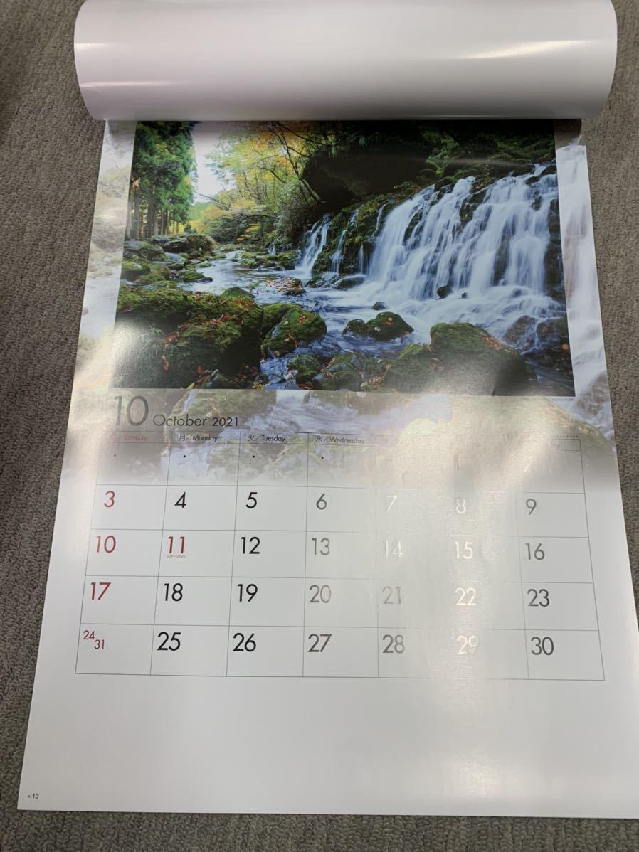 2021 四季水景 壁掛けカレンダー 風景 カレンダー_画像4