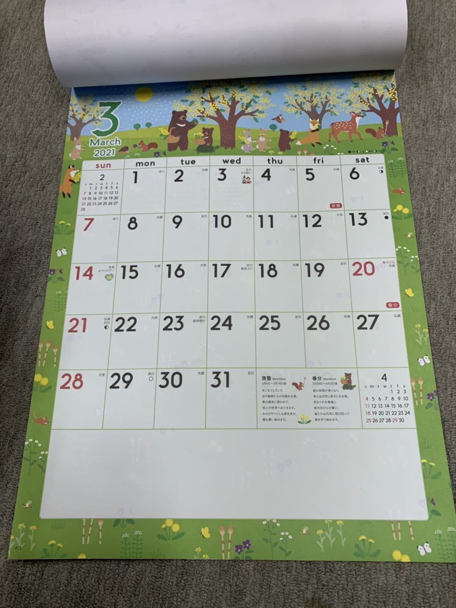 2021 暦生活 壁掛けカレンダー かわいい_画像2