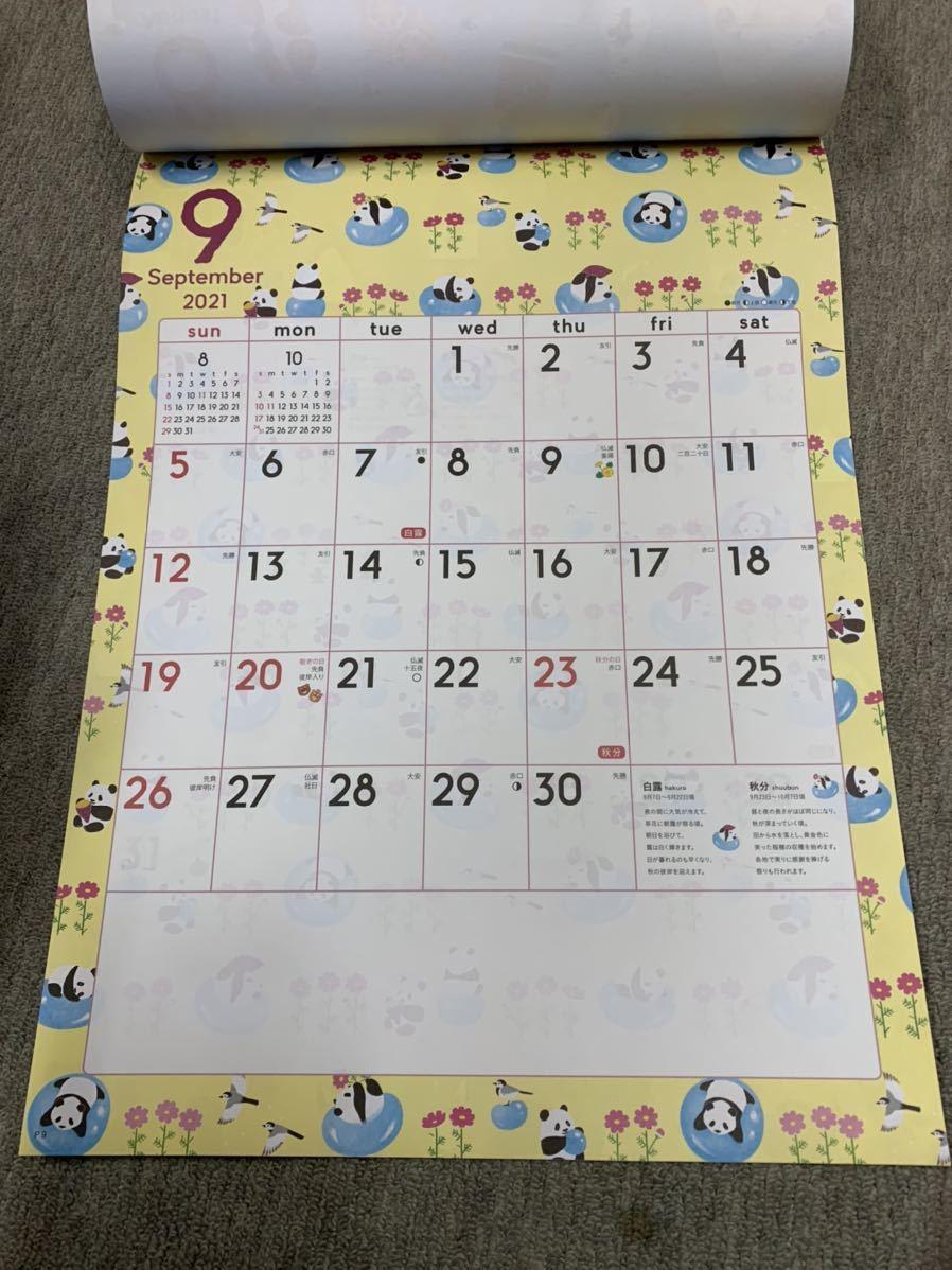 2021 暦生活 壁掛けカレンダー かわいい_画像4
