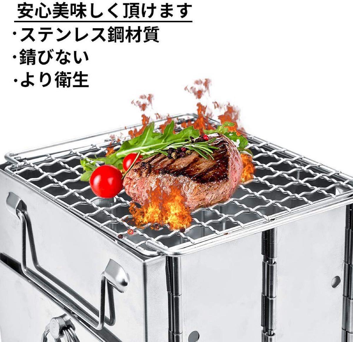 ★ポケットストーブ★ミニ焚き火台★ミニコンロ★ミニBBQコンロ★収納バッグ付★