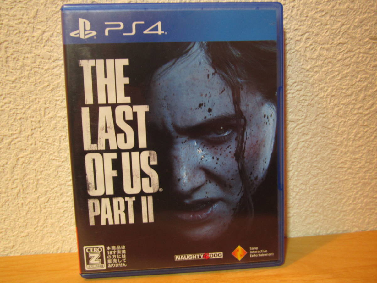 PS4 THE LAST OF US PART Ⅱ ラストオブアス2 ☆送料無料