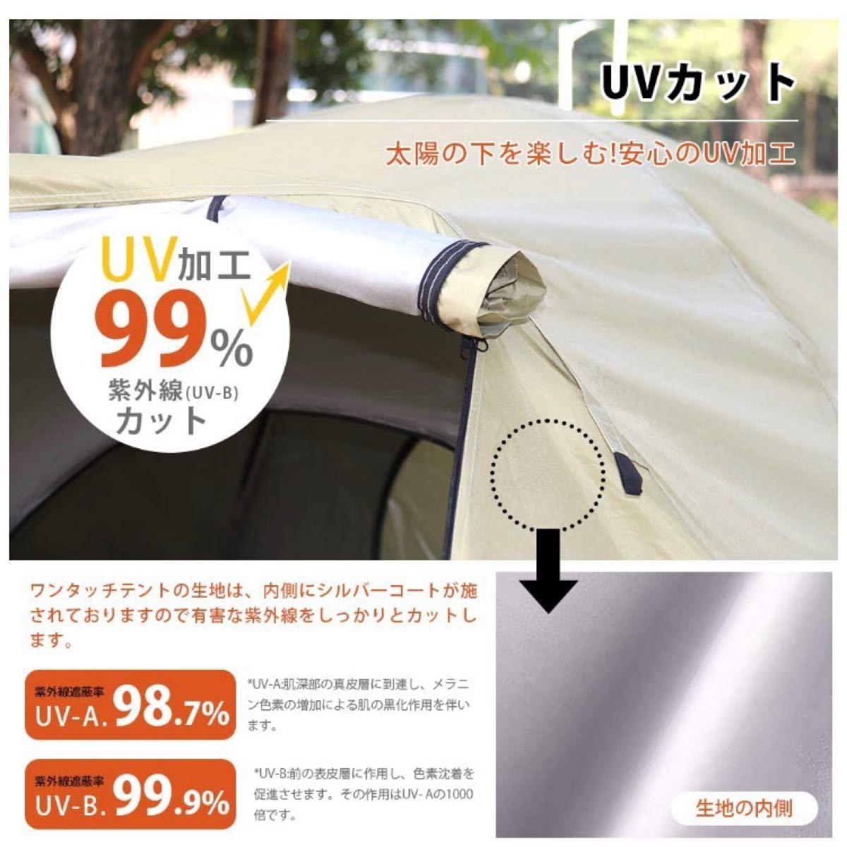 【送料無料】テント フライシート付キャンプテント フィールドキャンプドーム