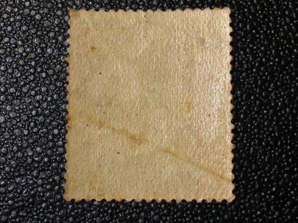 3355未使用切手 年賀切手 記念切手 1951年用 昭和26年用「少女と兔切手」 1951.1.1.発行 シミ有 日本切手 戦後切手 動物切手 即決切手_画像3
