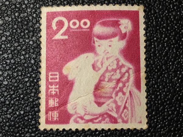 3355未使用切手 年賀切手 記念切手 1951年用 昭和26年用「少女と兔切手」 1951.1.1.発行 シミ有 日本切手 戦後切手 動物切手 即決切手_画像1