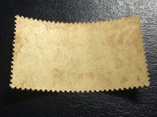 4291エラー切手定常変種切手未使用切手記念切手1941年第一次次高タロコ国立公園切手4銭1941.3.10発行シミ有戦前切手山切手風景切手即決切手_画像4