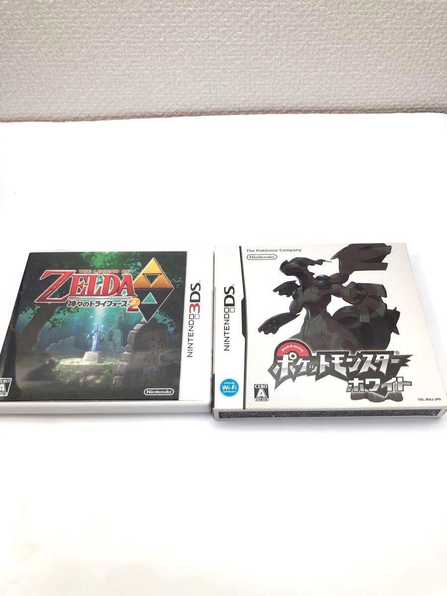 ゼルダの伝説  神々のトライフォース2  ポケットモンスター ホワイト 3DS