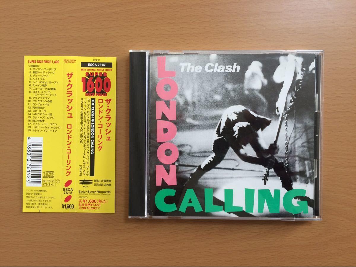 【CD】 ザ クラッシュ ロンドン コーリング THE CLASH LONDON