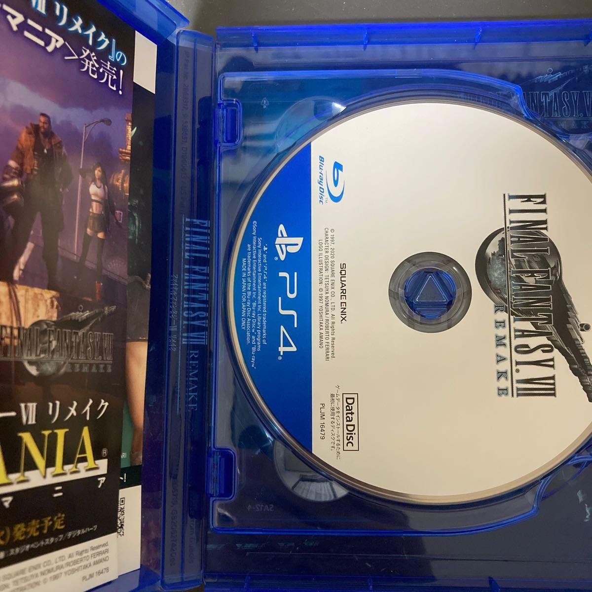 【PS4】 ファイナルファンタジー7 リメイク VII REMAKE