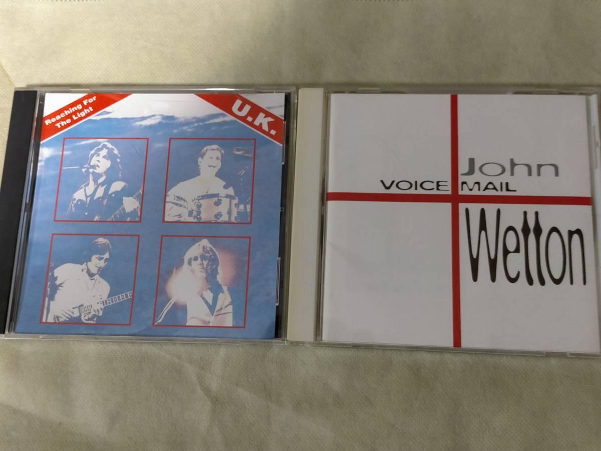 UK John Wetton 中古CD2枚セット