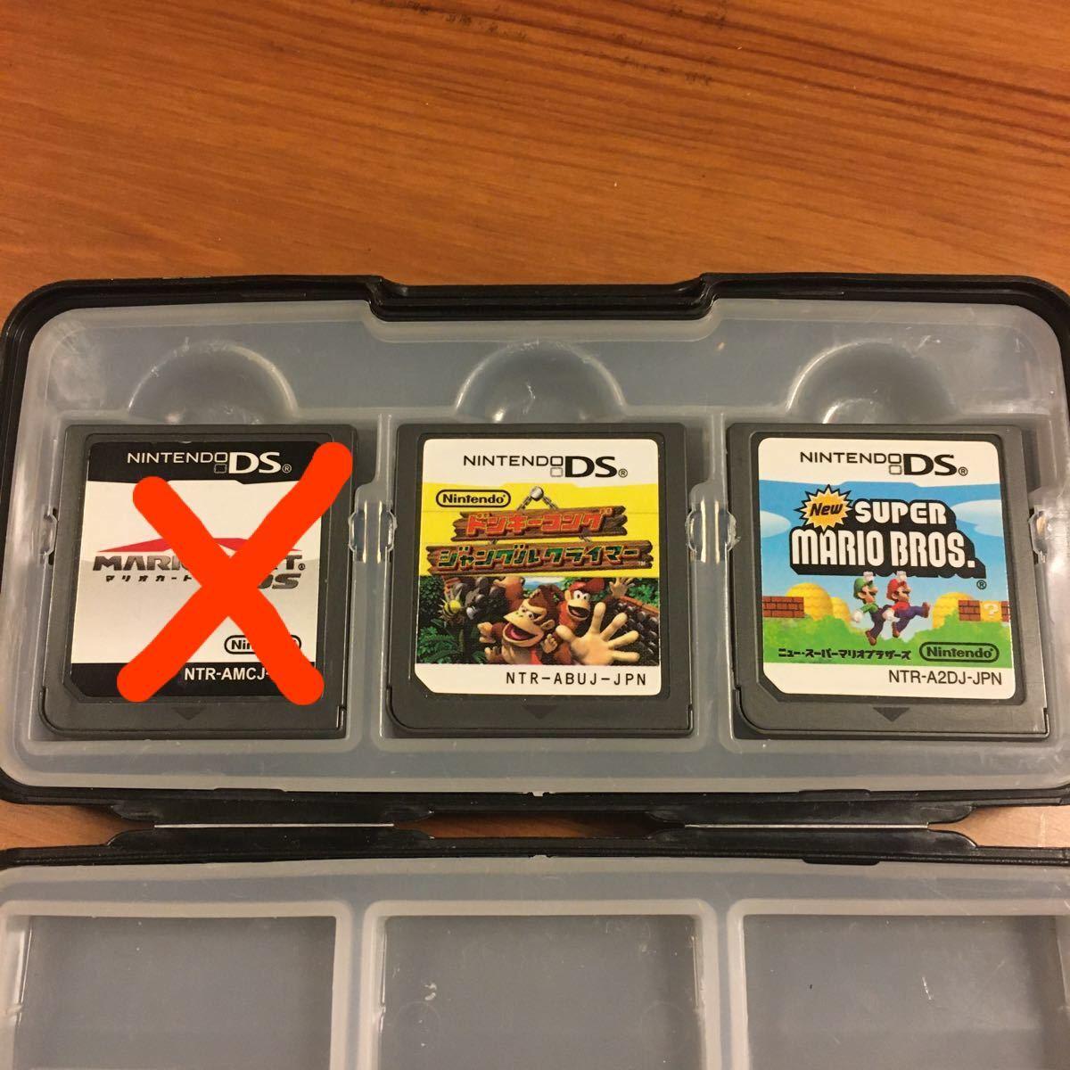 ニュースーパーマリオブラザーズ+ドンキーゴング 2本セット価格 DS