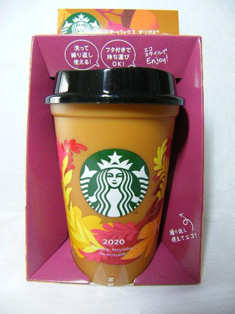 Starbucks Origami スターバックス ネスレ オリガミ パーソナルドリップ コーヒー フォールブレンド & リユーザブルカップ (1セット)_画像1