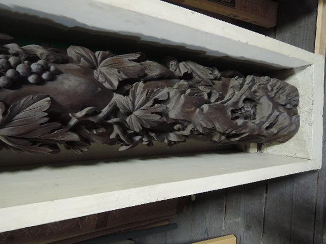 二代目 南部白雲 一位 あららぎ 一本彫り 昭和33年~34年 製作_画像4