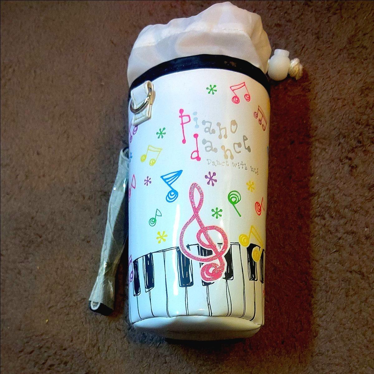 水筒 ペットボトルホルダー ピアノ