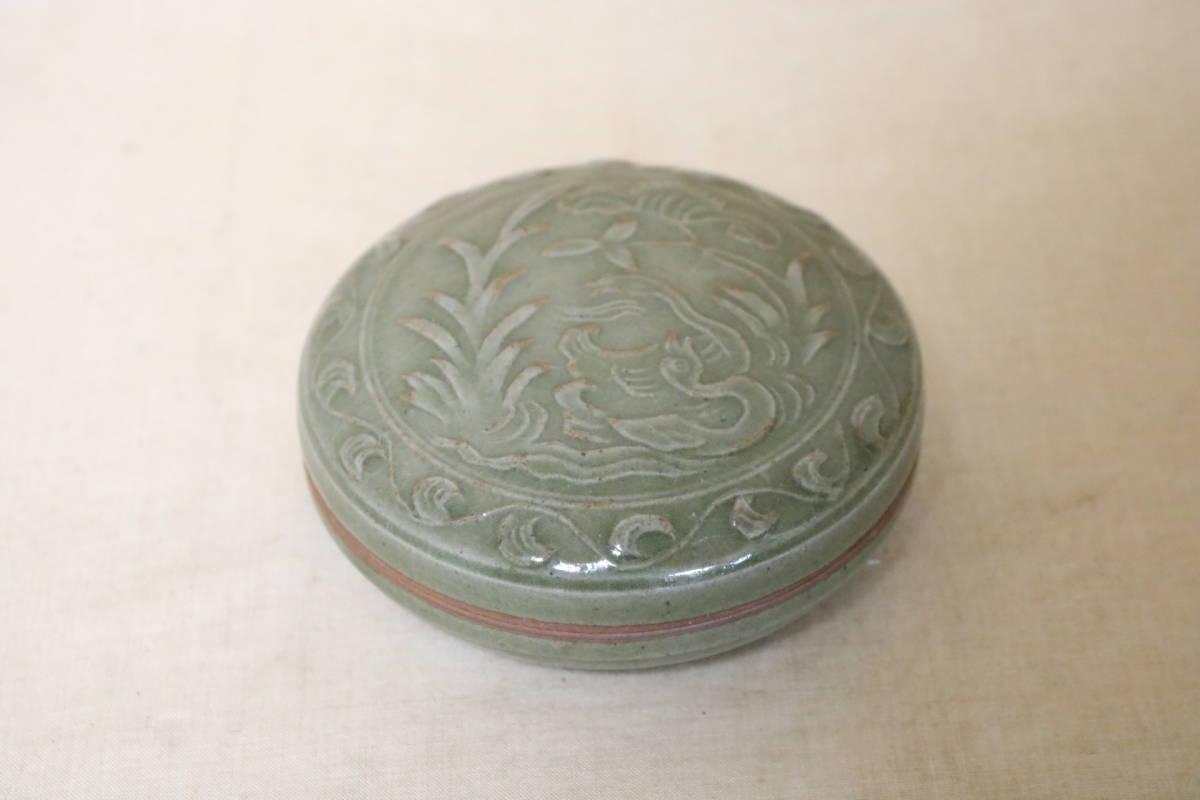 唐土耀州窯青釉 香盒・印泥盒     CI12