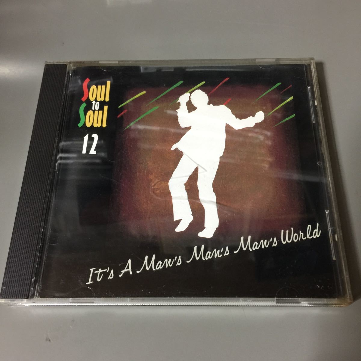 Soul to Soul 12 ジェイムス・ブラウン【IT'S A MAN'S MAN'S WORLD】国内盤CD