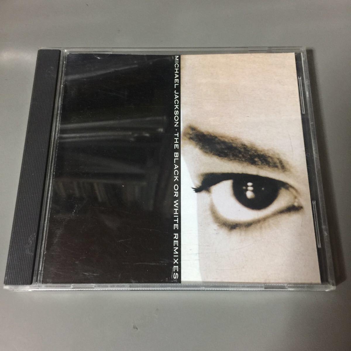 マイケル・ジャクソン ブラック・アンド・ホワイト・ザ・リミックス 国内盤CD