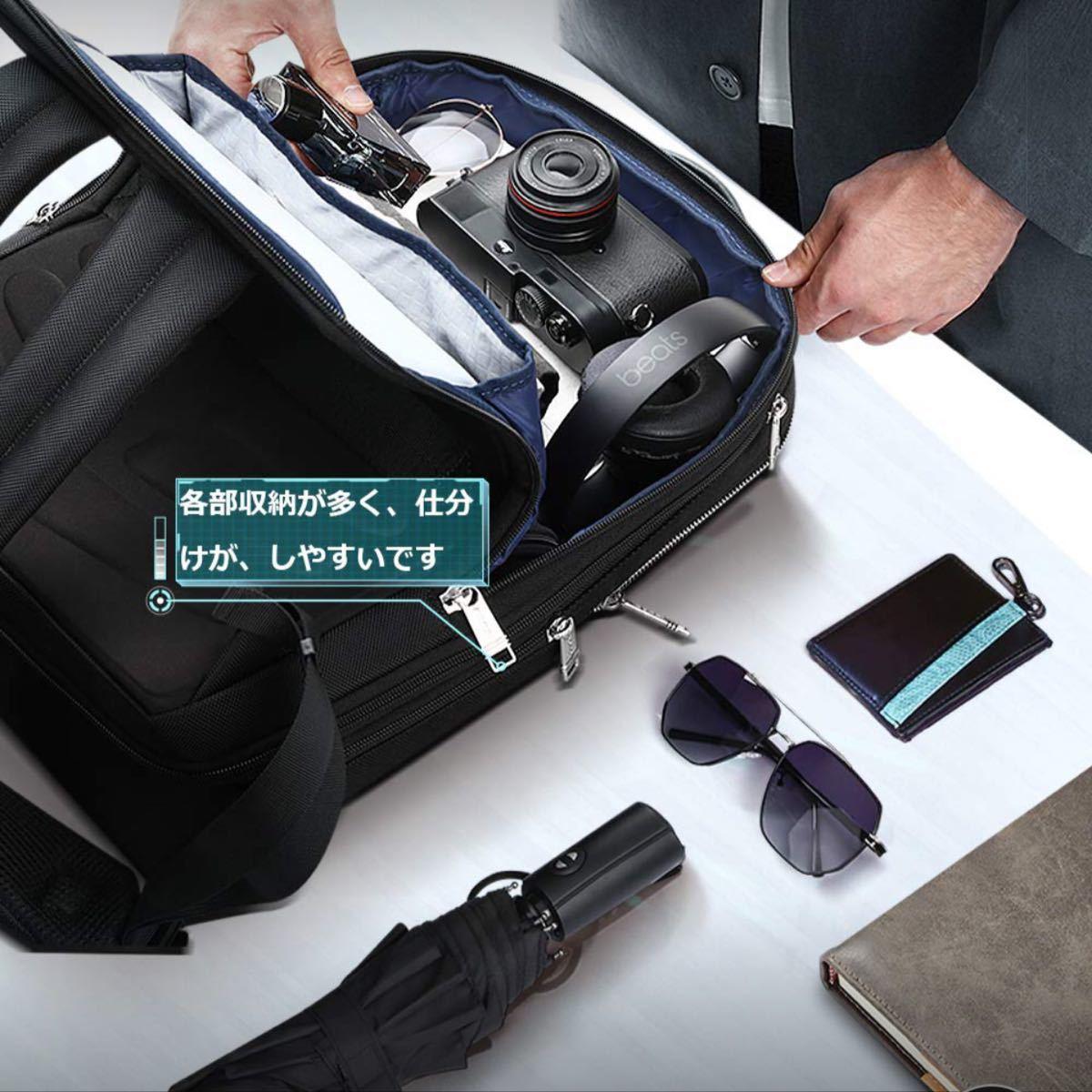リュック メンズ 容量追加 ビジネスリュックUSB充電ポート搭載 皮