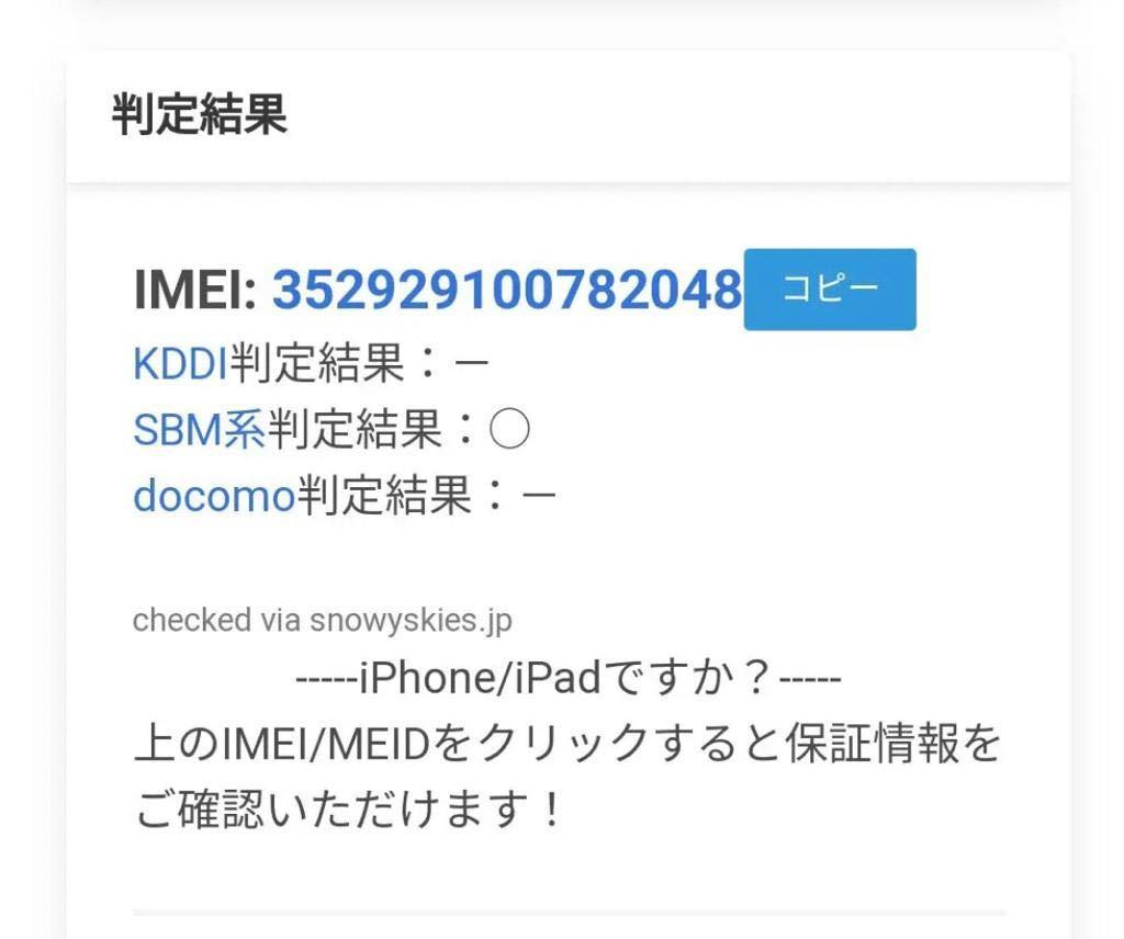 (美品) Google pixel 4 XL 64GB SIM フリー_画像3
