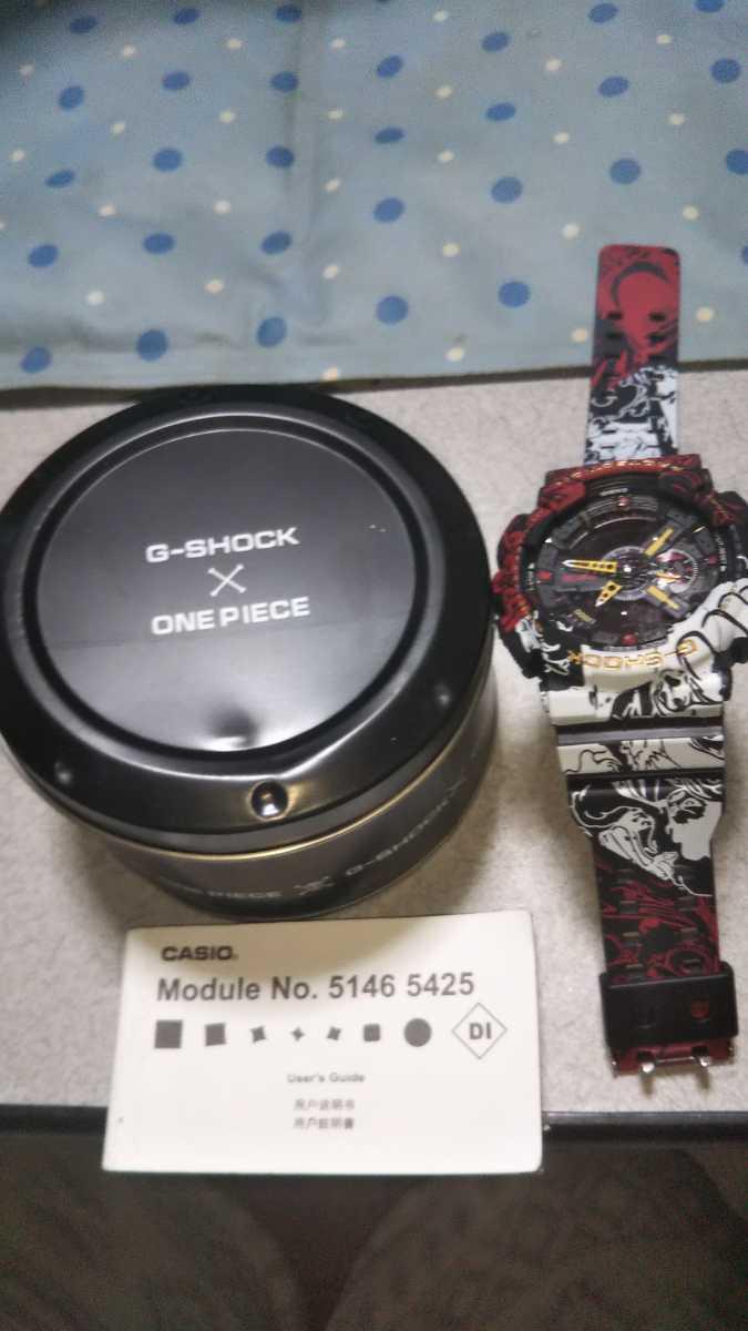CASIO G-SHOCK コラボワンピース海外クリスマスギフト新品_画像1