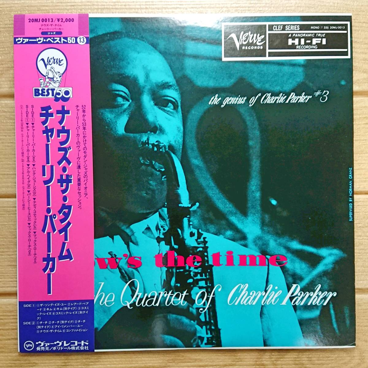 Charlie Parker(as)/Now's The Time チャーリー・パーカー(as)/ナウズ・ザ・タイム【国内帯付美盤】_画像1