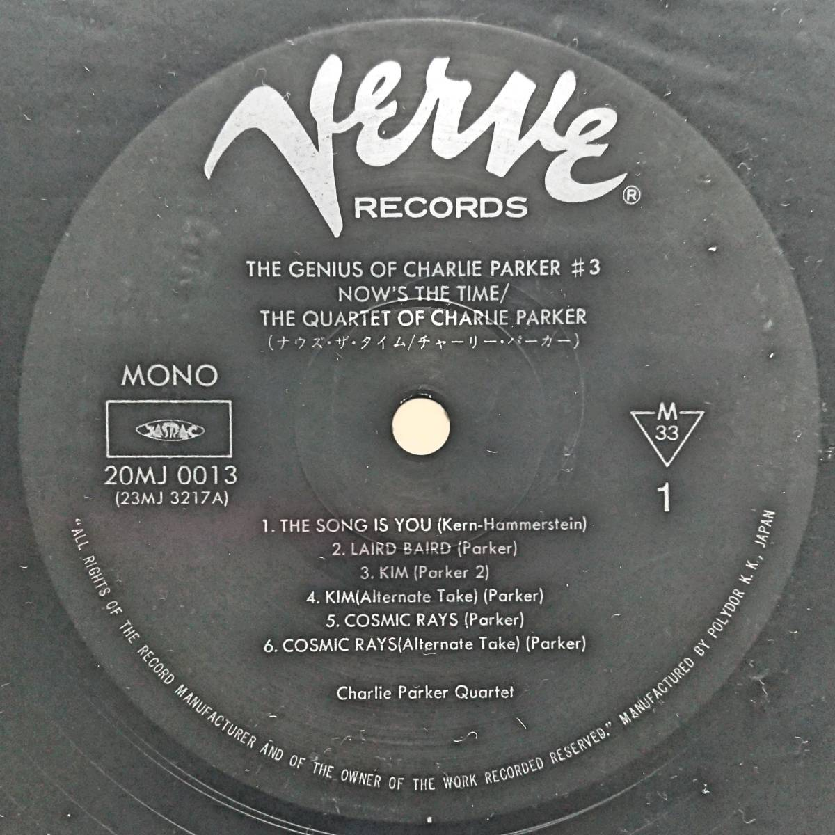 Charlie Parker(as)/Now's The Time チャーリー・パーカー(as)/ナウズ・ザ・タイム【国内帯付美盤】_画像9