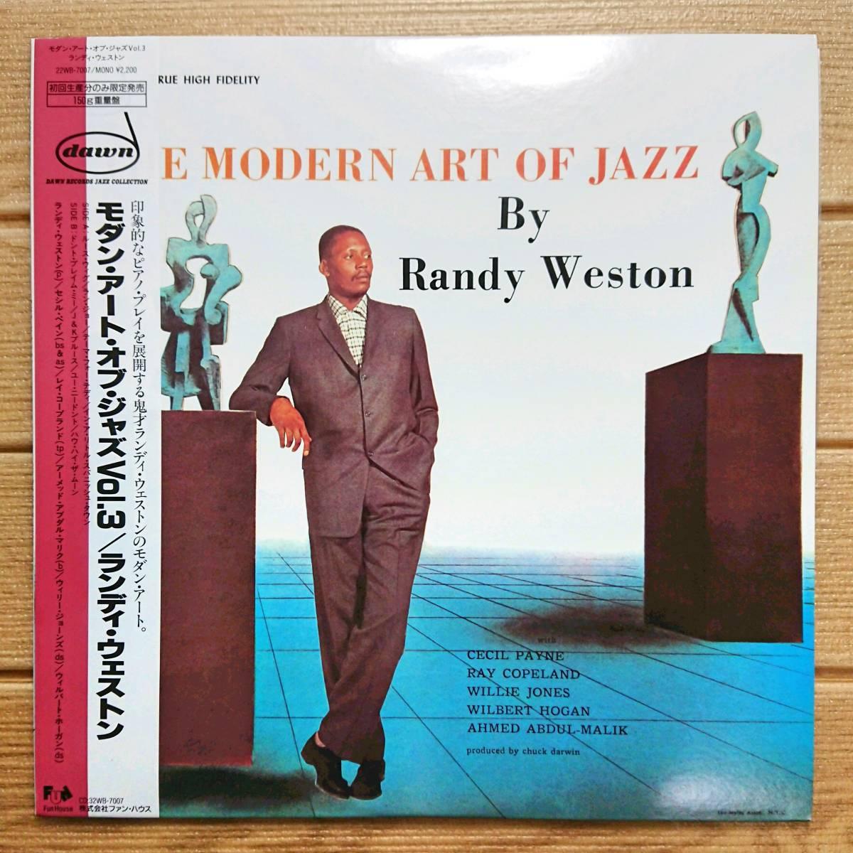 Randy Weston(p)/The Modern Art Of Jazz Vol.3 ランディ・ウエストン(p)/モダン・アート・オブ・ジャズ Vol.3【国内帯付重量盤美盤】_画像1