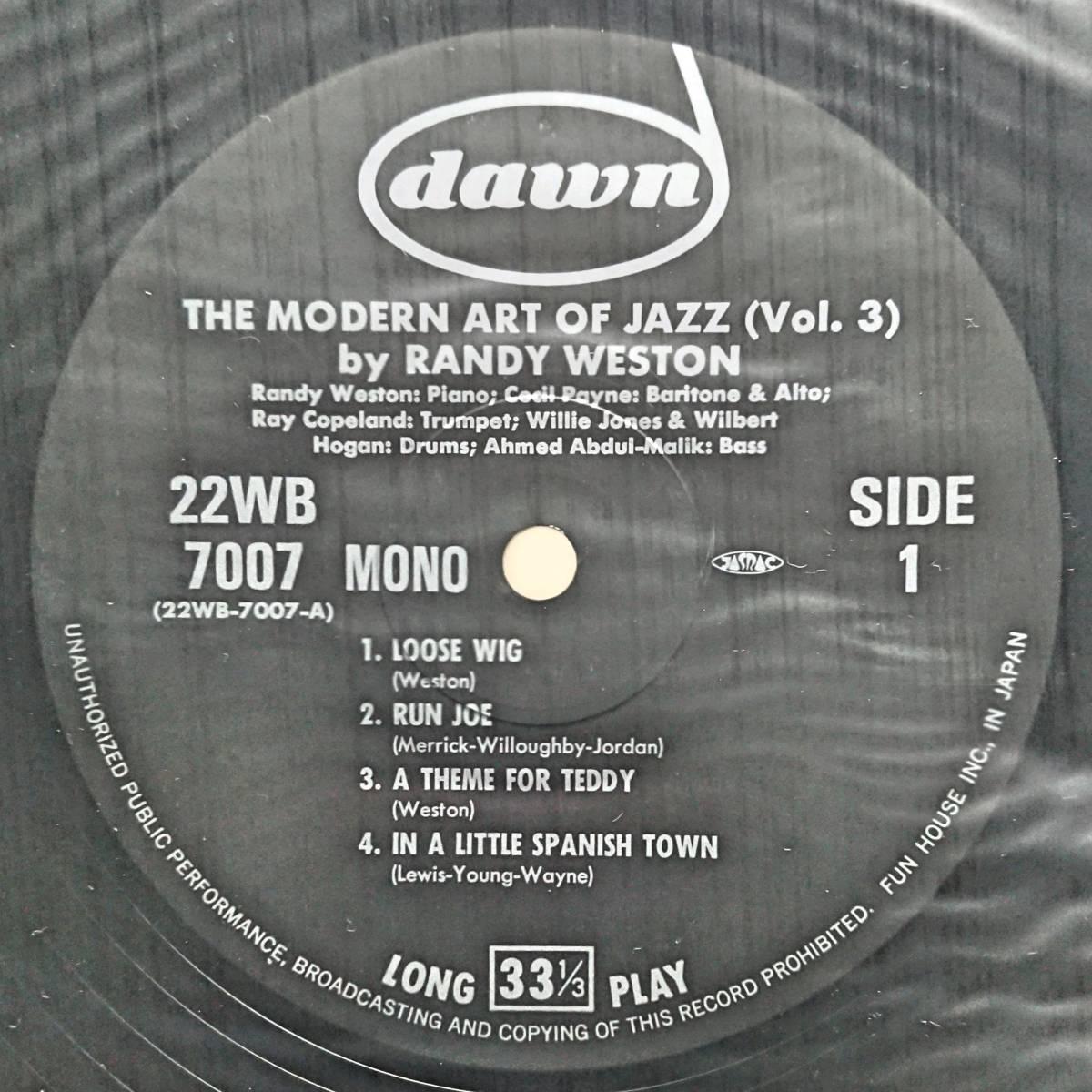 Randy Weston(p)/The Modern Art Of Jazz Vol.3 ランディ・ウエストン(p)/モダン・アート・オブ・ジャズ Vol.3【国内帯付重量盤美盤】_画像7