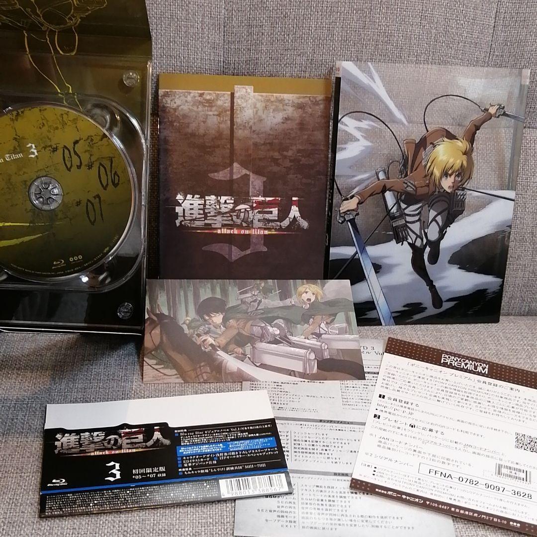 進撃の巨人season1 Blu-ray 特典有り