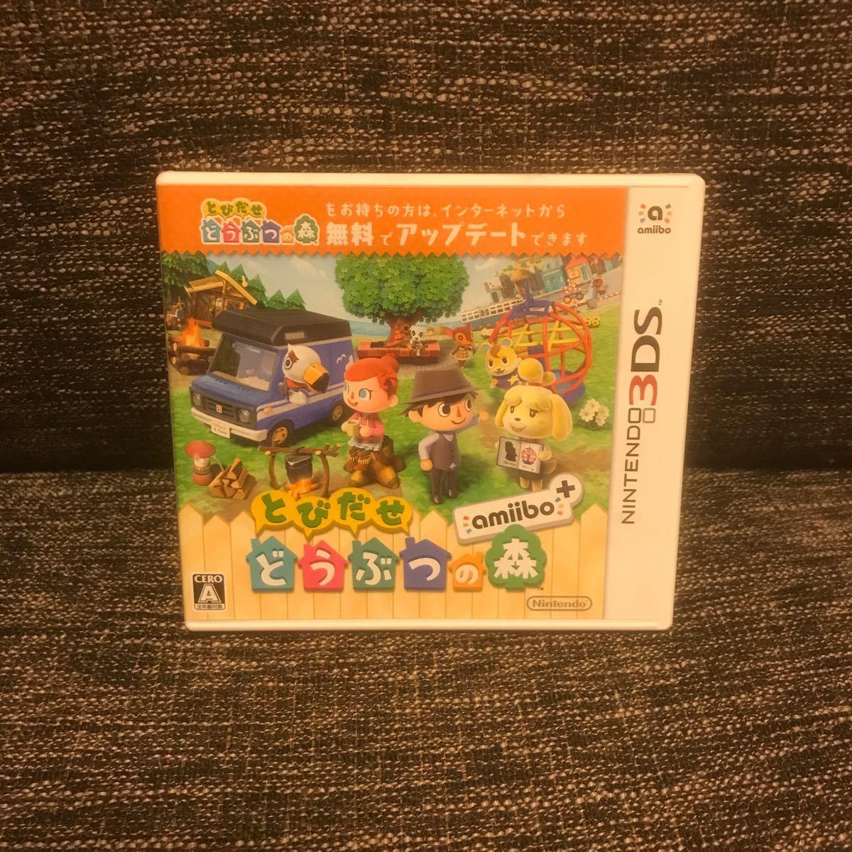 【3DS】 とびだせ どうぶつの森 amiibo+
