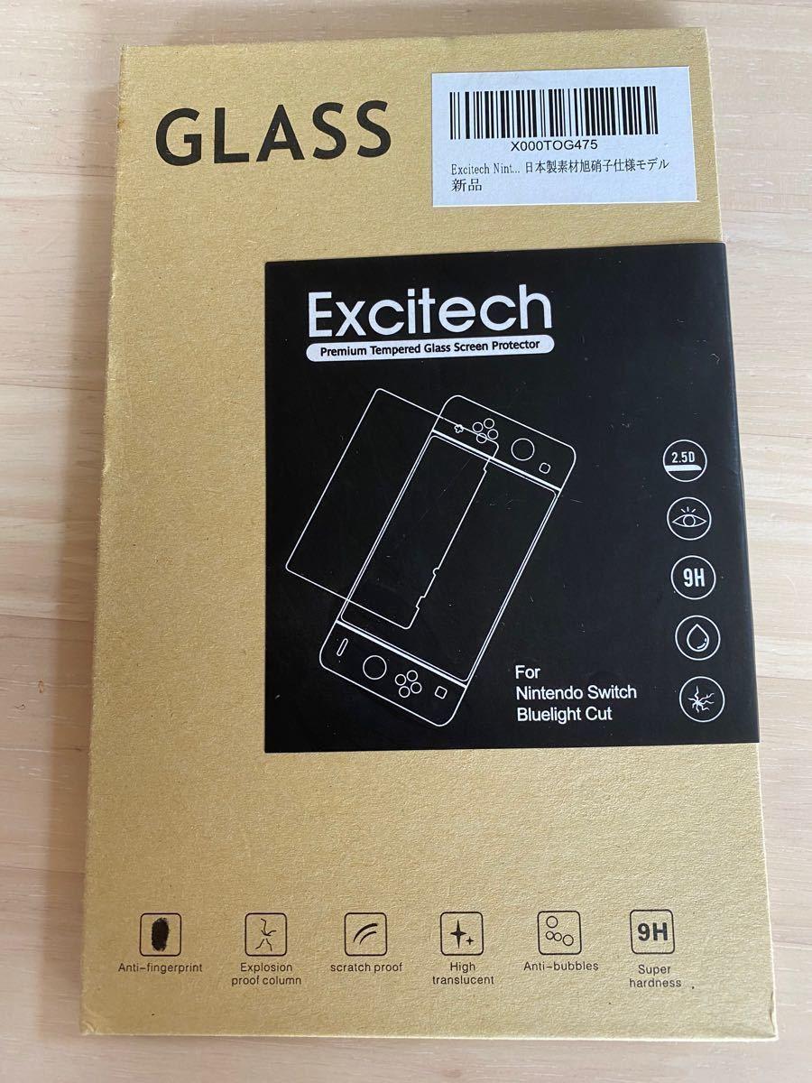 任天堂スイッチ ガラスフィルム 保護フィルム 液晶保護フィルム
