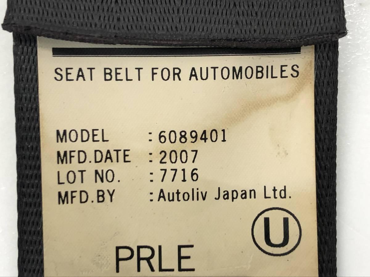_b48187 ホンダ ライフ C DBA-JB5 シートベルト フロント 右 運転席 F/RH 未展開 L S JB6 JB7 JB8_画像7