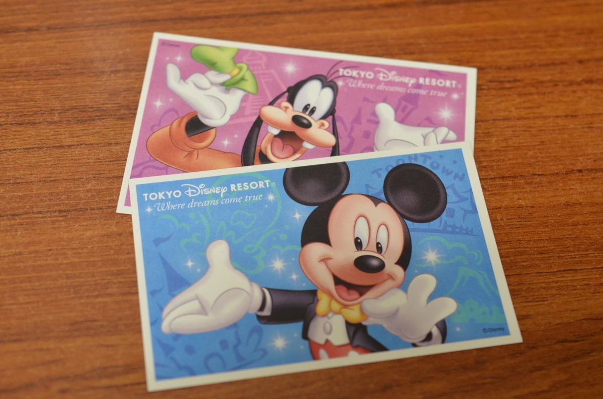 送料無料 東京ディズニーリゾート パークチケット 2枚組 ペアチケット_画像1