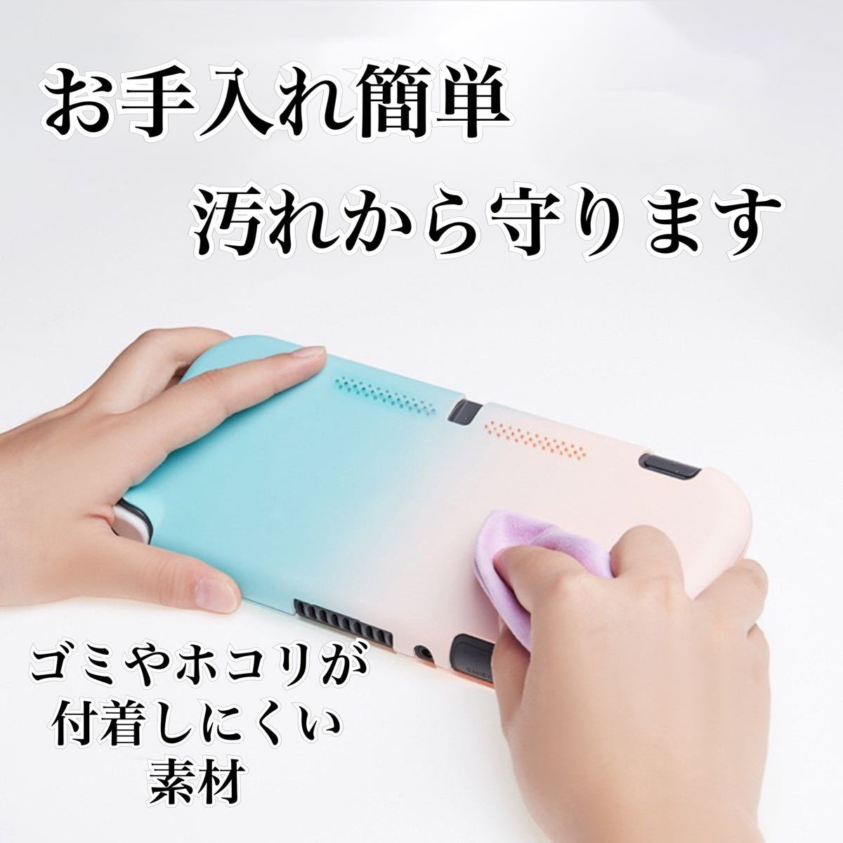 Switch  Lite  保護  カバー  スウィッチ ライト ケース  新品 未使用 傷 衝撃 スティックカバー